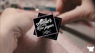 ATELIER ROSE PAPIER - HUGO GUILLEMIN (2020)