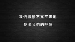 中華基督教會基協中學2015-2016畢業禮