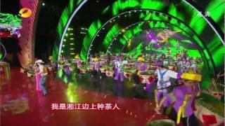 Download [HD][live] Huang Ying 黄英&春雷-挑担茶叶上北京 MP3 song and Music Video