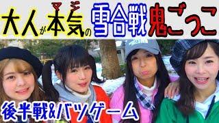 2018年1月22日に東京に4年ぶりに積雪したということで、とある公園で雪...