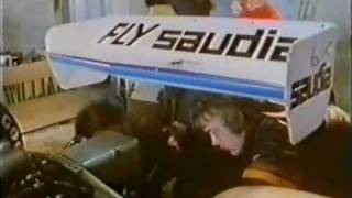 BBC Horizon 1981   Gentlemen, lift your skirts Ground Effect & Cosworth DFV Part 1 of 7