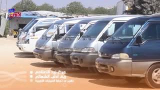 تقرير عن تجارة السيارات الاوربية في الشمال السوري 17 7 2017 - مركز زين الاعلامي