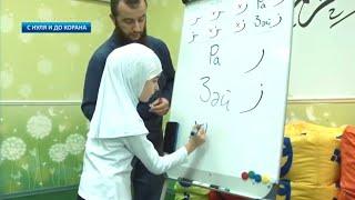 Уроки Арабского Языка | С нуля до Корана  урок 5. Буквы  РА (ر) ЗА (ز)