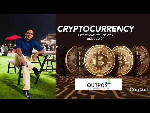 എന്താണ് ബിറ്റ് കോയിൻ ദുബൈ റേഡിയോ ടോക്ക് ഷോ What Is Bit Coin Radio Talk Show Dubai