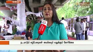 Chennai Flyovers ruined by Anti - Socials   Polimer News