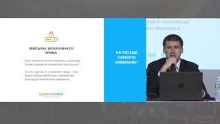 SearchInform Road Show 2016. Обзор задач, решаемых DLP и SIEM-системами