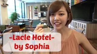 小柔遊宿趣-樂頤飯店Lacle Hotel