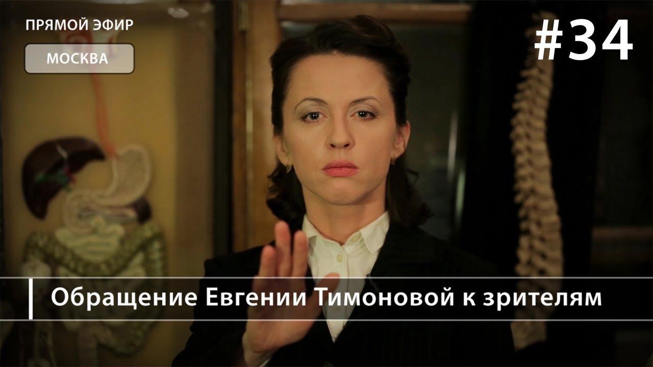 Звериный оскал патриотизма // ВКУЗ #34