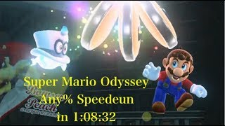 Super Mario Odyssey: Any% Speedrun in 1:08:32 【World Record at 017/11/20】