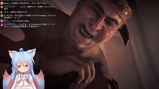 [LIVE] 【Assassin's Creed Origins】アサシンおじさん #3