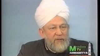 Friday Sermon 1 January 1993