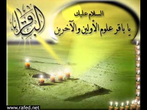دعاء التوسل أبو ذر الحلواجي Dua Tawasul Abu thar al-Halawaji