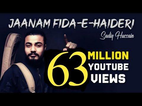 sadiq-hussain-|-jaanam-fida-e-haideri-|-2018-|-official-hd-kalam