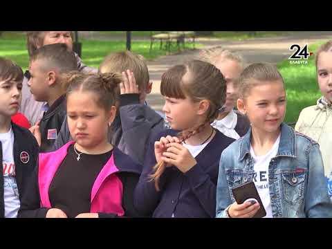 Выпуск новостей от 06 сентября 2019 - Елабуга 24