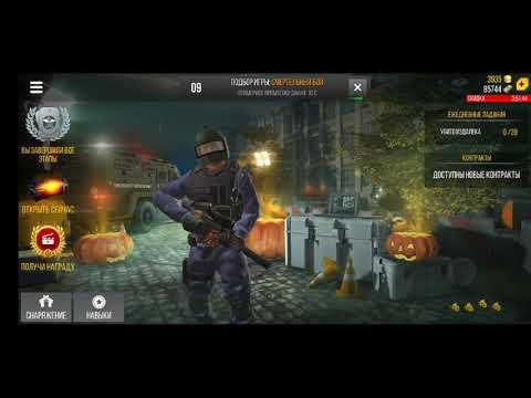 ВОЗВРАЩЕНИЕ В КЛАН ZЛЫЕ! Modern Strike Online