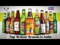 TOP 10 BEST BEER BRANDS WITH PRICE IN INDIA 2018