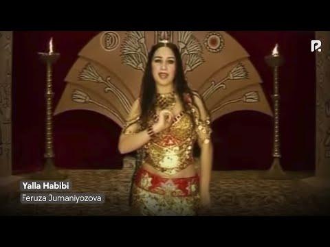 Feruza Jumaniyozova - Yalla Habibi | Феруза Жуманиёзова - Ялла Хабиби #UydaQoling