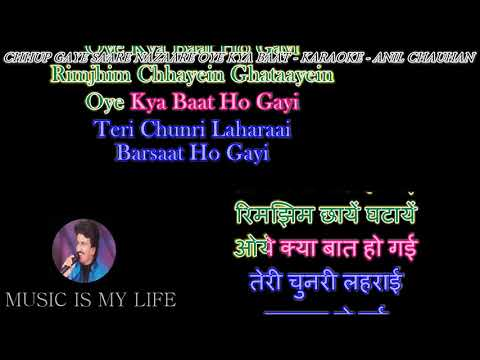 Chhup Gaye Sare Nazare - Karaoke With Scrolling Lyrics Eng.& हिंदी