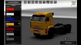Мод пак Русские грузовики и Прицепы для ETS2 (Russian Truck Pack )
