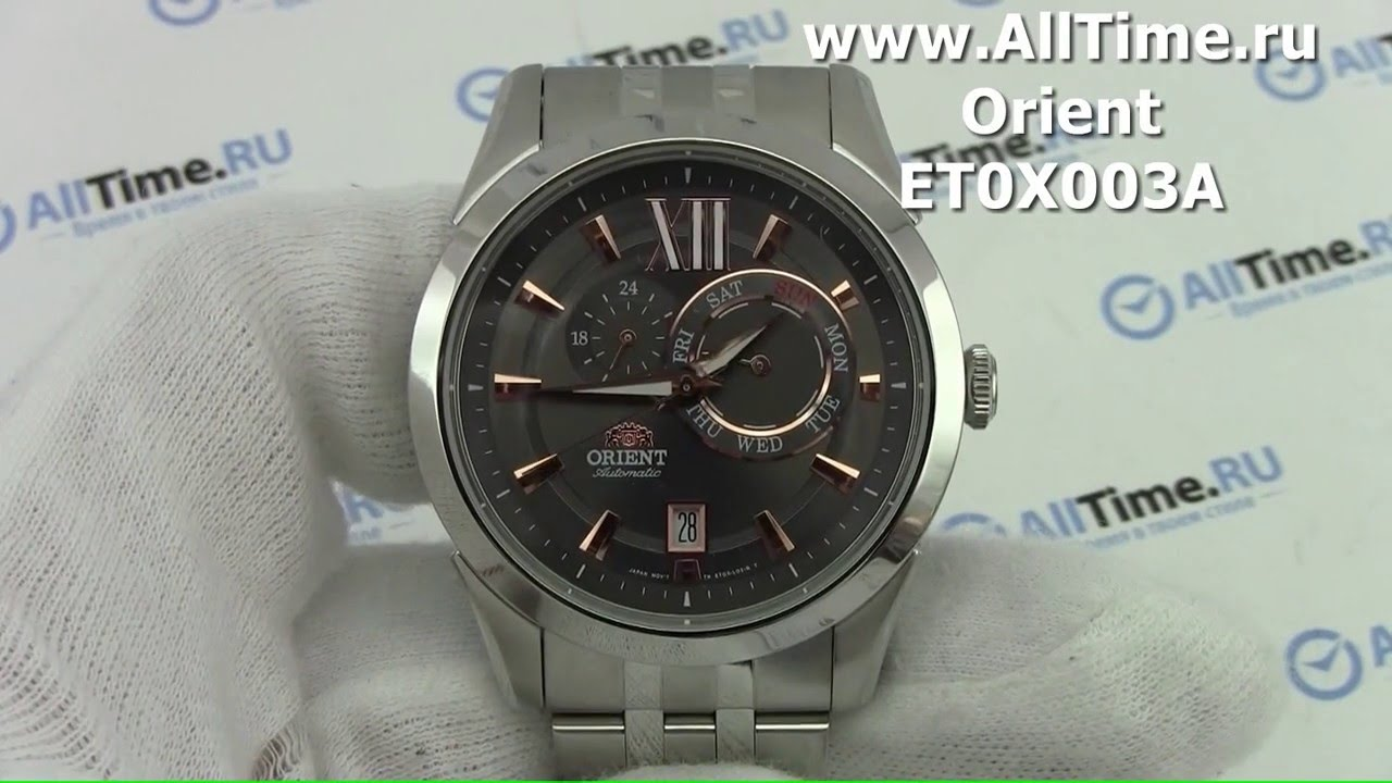 Часы Orient ET0X003A Часы Ingersoll I01602