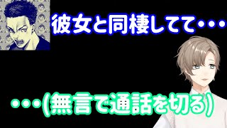 ボドカさんにクリティカルヒットされる叶【にじさんじ切り抜き】
