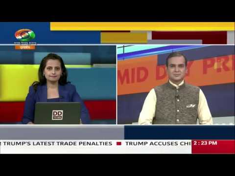 MEA Sushma Swaraj holds talks with Iranian counterpart | Mid Day Prime | DD India [Full programme]