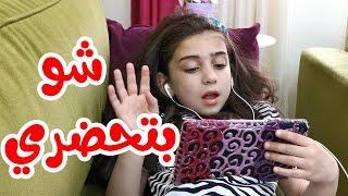 مسلسلات رمضان I رمضان مع جوان وليليان Youtube