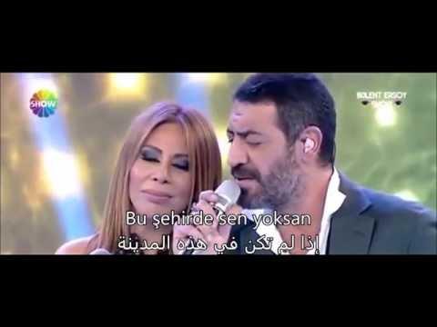 دويتو تركي روعة مترجم - Hakan Altun feat. Linet - Paylaşmak Istiyorum -