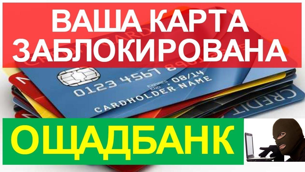 альфа банк оформить кредит topcreditbank ru