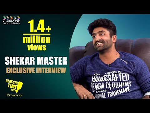Sekhar Master Exclusive Interview | Classic Times with Prawina | RK Nallam | Klapboard |