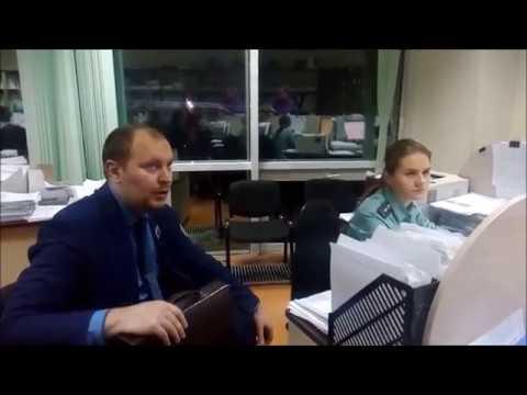 Судебные Приставы Трагедии в Работе ч  1 юрист Вадим Видякин