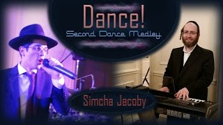 a lively second dance collection simcha jacoby and yossi eidlisz