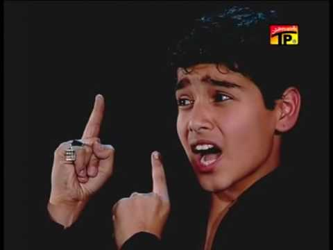 Kiya Muhammad ka pyara nahi hun noha - new nohy 2017 thumbnail