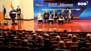 رصد | مؤتمر المنطقة الاقتصادية لقناه السويس