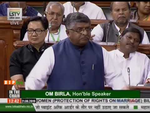 Shri R S Prasad introduces The Muslim women (Protection of Rights on Marriage) Bill, 2019 in LS.