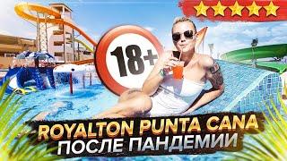 Royalton Punta Cana resort обзор отеля от Доминикана ПРО