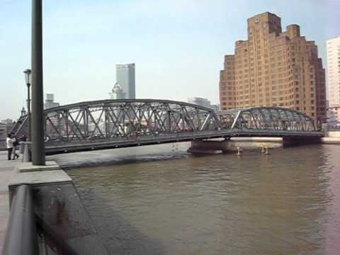 外白渡橋 & 上海大廈(ex-百老匯大廈Broadway Mansions)