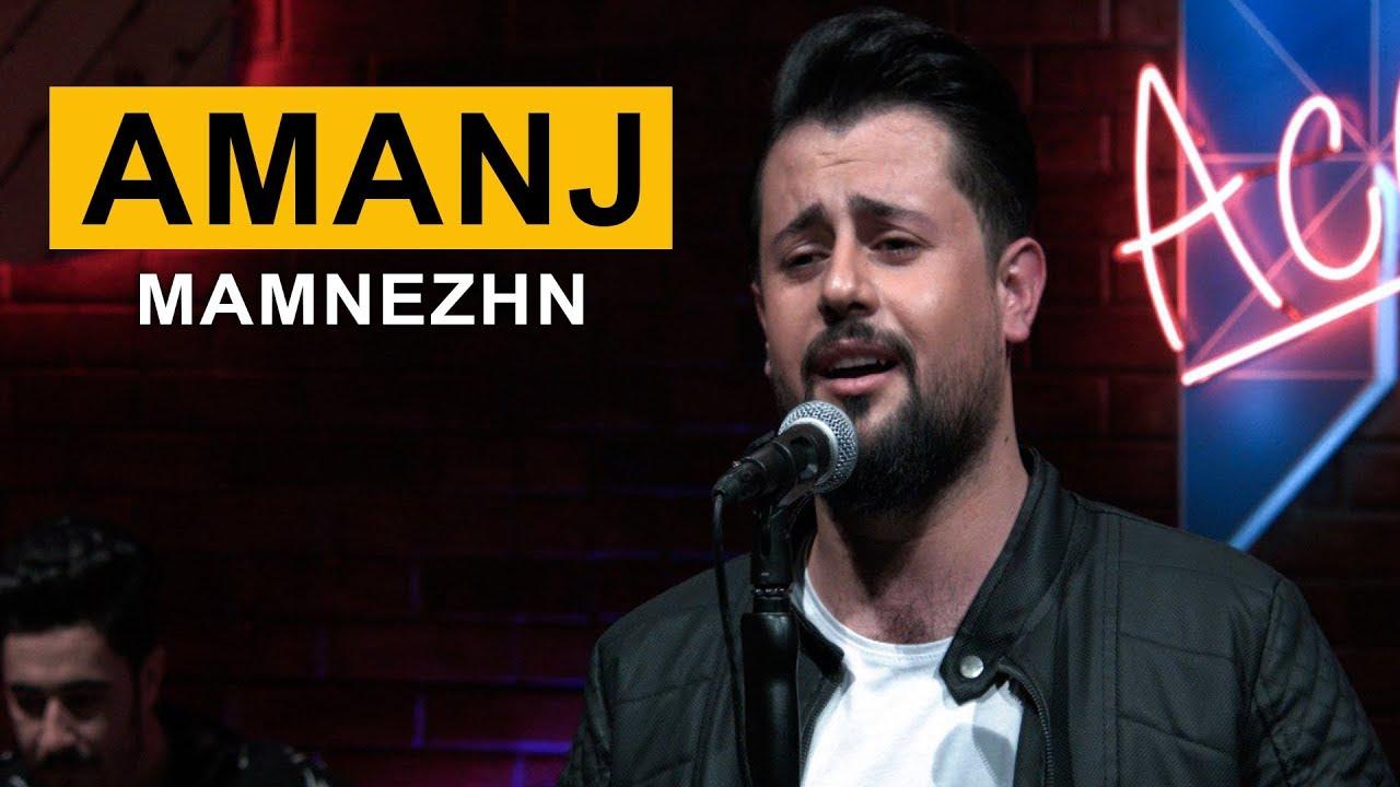 Amanj - Mamnezhn (Kurdmax Acoustic)