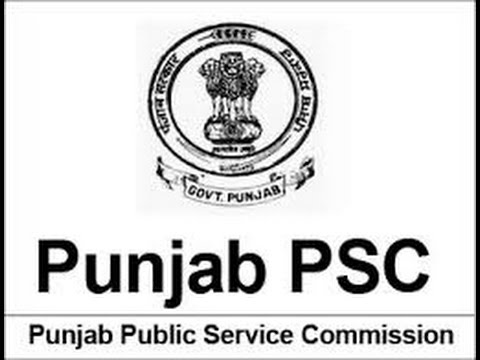 [PPSC]THE POST OF PUNJAB PUBLIC SERVICE COMMISSION 2016-2017