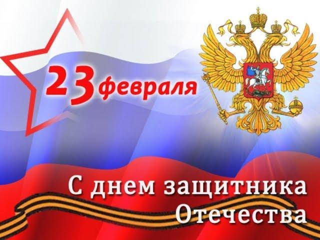 Вооружённым силам России - посвящается   - Алексей Доктор Леший -  бард