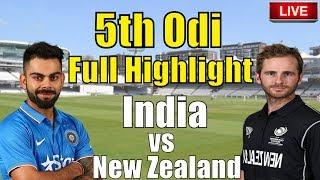 Live India vs New Zealand 5th ODI live score update, Ind vs nz 5th ODI today live cricket Highlights