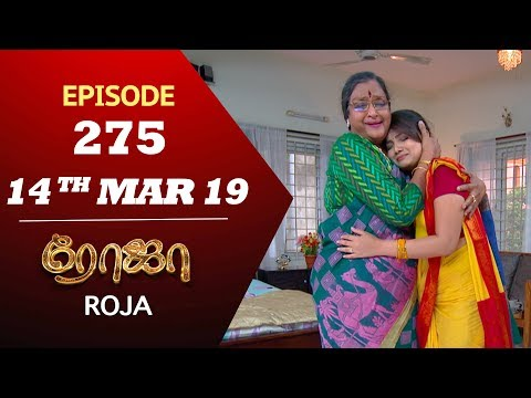 ROJA Serial   Episode 275   14th mar 2019   Priyanka   SibbuSuryan   SunTV Serial   Saregama TVShows