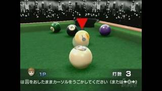 Wii Play (with Wii Remote) Nintendo Wii Video - Billiards