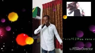 Karaoke... Bangla song practice.