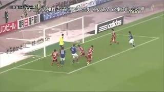 Mike HAVENAAR / Goals for Japan vs. Tajikistan / Oct 11, 2011