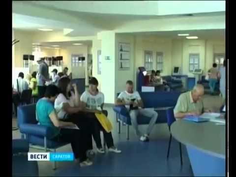 В МФЦ Ленинского района состоялось вручение паспортов