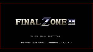 Final Zone 2 Soundtrack - The Blue Skys(Map Menu)