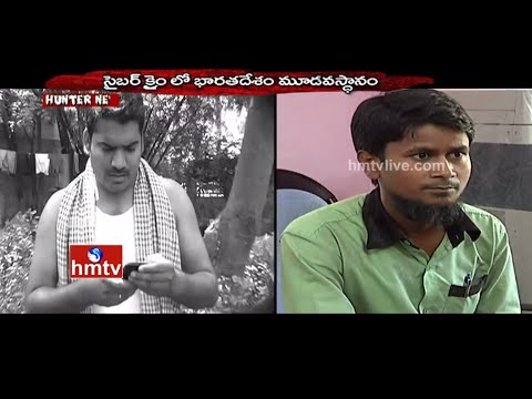 Real Story of Banking and ATM Frauds - A Crime Story | Hunter Net | HMTV
