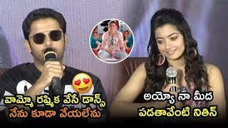 Hero Nithin Speech @ Bheeshma Movie Team Interaction With Media || Rashmika