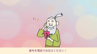 特殊詐欺おとぎ話シリーズ④ 浦島太郎、コンビニ架空請求ダッシュ!